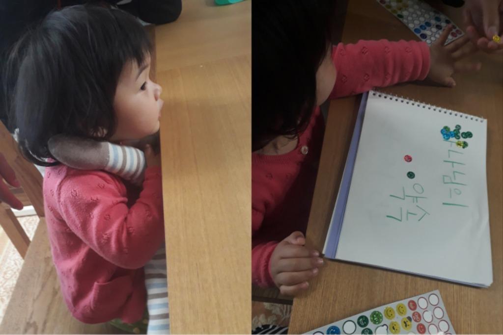 학교 영아부 (4).jpg