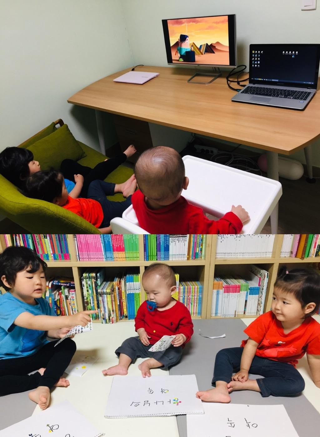 학교유아부1.jpg